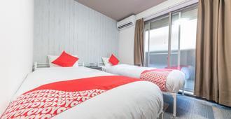 Japaning Hotel Kitanohakubaicho - Kyoto - Bedroom