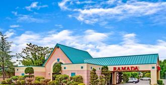 Ramada by Wyndham Parsippany - Parsippany