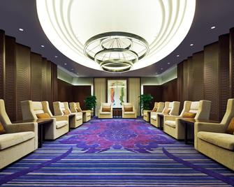 Four Points by Sheraton Guilin Lingui - Guilin - Lounge