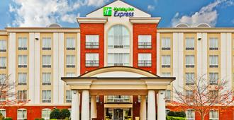 Holiday Inn Express Hotel & Suites Chattanooga-Lookout Mtn - Chattanooga - Toà nhà