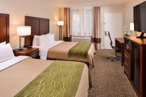 Comfort Inn and Suites Rancho Cordova-Sacramento - Rancho Cordova - Bedroom