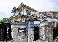 A&Z guesthouse - Kaizuka - Gebäude
