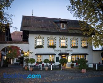 Hotel zur Waldbahn - Zwiesel - Gebäude