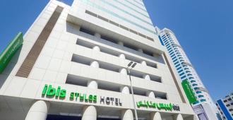 ibis Styles Manama Diplomatic Area - Manama - Building