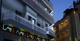 Lato Boutique Hotel - הרקליון