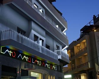 Lato Boutique Hotel - Heraklion - Building