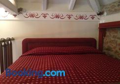 Pyrgos Of Mystra - Sparta - Bedroom