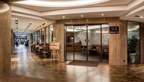 Beauty Hotels Taipei - Hotel B7 Journey - Taipei