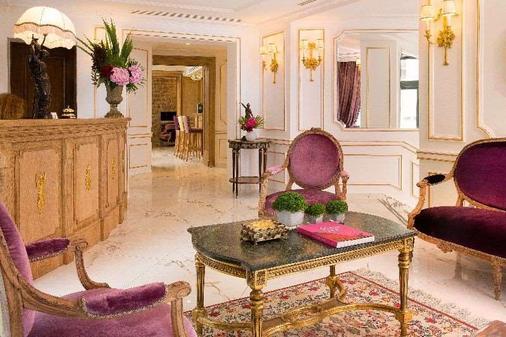 Académie Hôtel Saint Germain - Παρίσι - Σαλόνι ξενοδοχείου