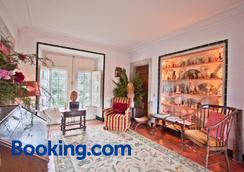 Quinta De São Thiago - Sintra - Sala de estar