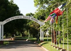 The Victoria Falls Hotel - Victoria Falls - Outdoor view