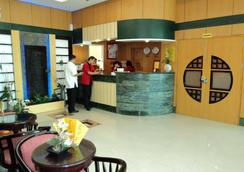 Hotel Sogo Cabanatuan - Cabanatuan City - Front desk