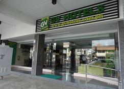 GV ホテル ダバオ - ダバオ