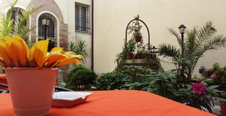 Hotel Corte Estense - Ferrara - Building