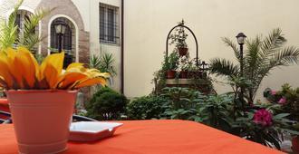 Hotel Corte Estense - פרארה - בניין