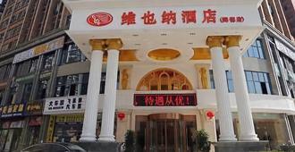 Vienna Hotel - Huanghua