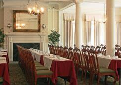 Middlebury Inn - Middlebury - Restaurant