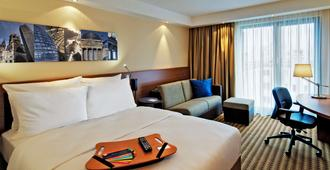 Hampton by Hilton Berlin City West - Berlim - Quarto