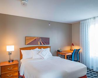 TownePlace Suites by Marriott Cleveland Streetsboro - Streetsboro - Bedroom