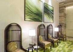 Belmont Hotel Manila - Pasay - Pokój dzienny
