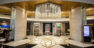 Greenland Jiulong Hotel - Shangai - Lobby