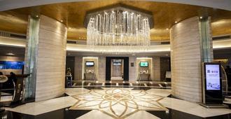 Greenland Jiulong Hotel - Shanghai - Lobby