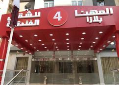 Al Muhanna Plaza Luxury Plus - Эль-Кувейт - Здание