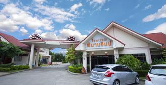 Pimann Inn Hotel - Chiang Rai - Gebäude