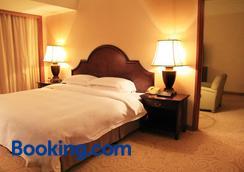 The Presidential Beijing - Beijing - Bedroom