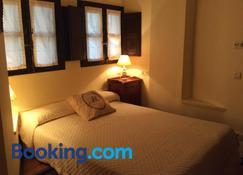 Casa Rural Las Pedrolas - Arnedillo - Bedroom