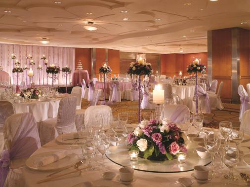 Fairmont Singapore - Singapore - Banquet hall