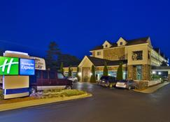 Holiday Inn Express Mackinaw City - Mackinaw City - Edificio