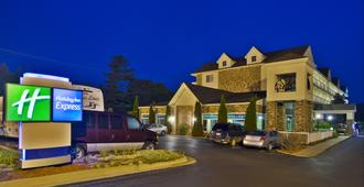 Holiday Inn Express Mackinaw City - Mackinaw City - Gebäude