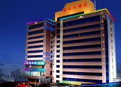 Nantian Hotel - Liuzhou - Rakennus