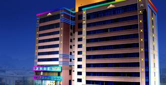 Nantian Hotel - Liuzhou