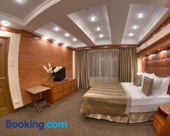 Uyut Hotel - Almaty - Bedroom
