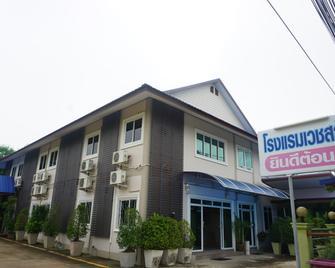Wetsawat Place Hotel - Yasothon - Building