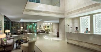 Amari Residences Bangkok - Bangkok - Lobby