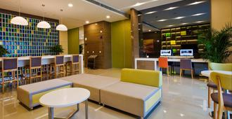 Holiday Inn Express Xi'an High-Tech Zone - Xi'an - Lobby