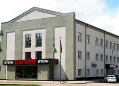 Bardin - Novokuznetsk - Building