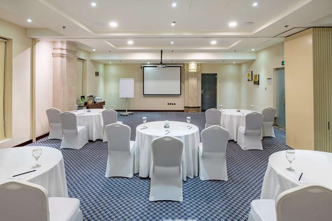 Radisson Blu Hotel Dhahran - Dhahran - Banquet hall