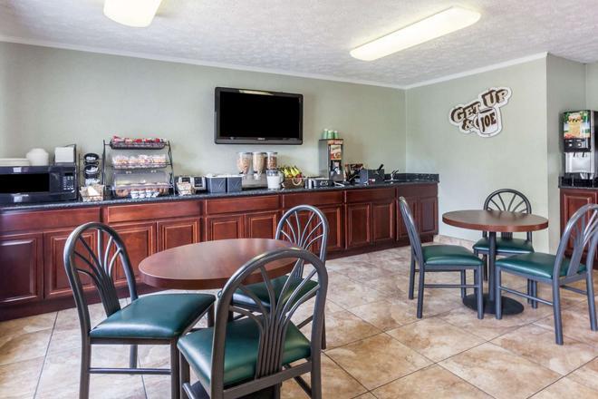 Microtel Inn & Suites by Wyndham Wilson - Wilson - Restaurant