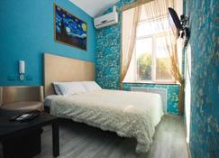 奧爾霍卡酒店 - 莫斯科 - 臥室