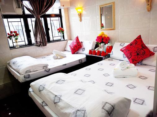 Germany Hostel - Hong Kong - Bedroom