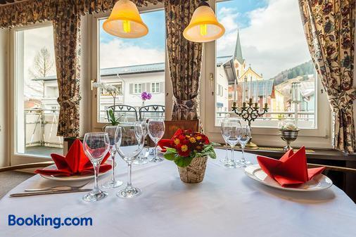 Hotel am Rathaus - Oberstaufen - Phòng ăn