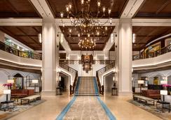 Grand Lapa, Macau - Macau - Lobby