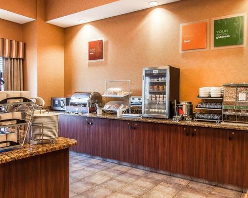 Comfort Suites Redmond Airport - Redmond - Buffet