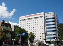 โทคุชิมะ วอชิงตัน โฮเทล พลาซา - โทะกุชิมะ - อาคาร