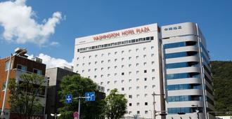Tokushima Washington Hotel Plaza - Tokushima - Edificio