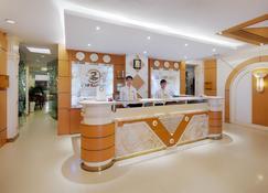 Silverland Central Hotel - Ho Chi Minh - Recepcja
